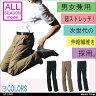 作業服 AITOZ アイトスストレッチパンツ(ノータック)(男女兼用)AZ-7843 大きいサイズ5L・6L