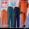 防寒服旭蝶繊維防水極寒パンツ(ノータック脇シャーリング)69400
