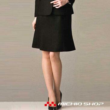 事務服 制服 BONMAX ボンマックスマーメイドスカートAS2252大きいサイズ17号・19号オフィスユニフォームスーツビジネスカジュアル事務服