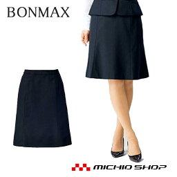 事務服 制服 BON ボンマックスマーメイドスカート AS2296