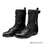 安全靴 DONKEL ドンケル出初め ファスナー付 安全ブーツ