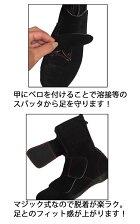 高所作業安全靴DONKELドンケル国産革使用出初めマジック匠地下足袋仕様限定版
