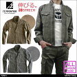 即納作業服 I'Z FRONTIER ワークジャケット 72501 アイズフロンティアデジタル迷彩ストレッチ