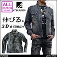 即納限定色!!作業服 I'Z FRONTIER ワークジャケット 72502 アイズフロンティア ストレッチ数量限定モデル