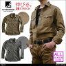 作業服 I'Z FRONTIER 長袖ワークシャツ 72511 アイズフロンティアデジタル迷彩ストレッチ