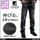 限定色!! 作業服 I'Z FRONTIER カーゴパンツ 72522 アイズフロンティア ストレッチ 数量限定モデル