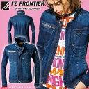 アイズフロンティア I'Z FRONTIER ストレッチ3Dワークジャケット 7260 デニム 作業服 2020年秋冬新作