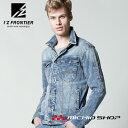 [大特価][即納]限定色 アイズフロンティア I'Z FRONTIER ストレッチ3Dワークジャケット 7340 限定作業服