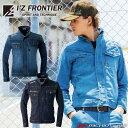 ●アイズフロンティア I'Z FRONTIER2WAYストレッチ3Dワークジャケット 7630