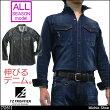 作業服I'ZFRONTIER長袖ワークシャツ7251アイズフロンティアデニムジーンズストレッチ