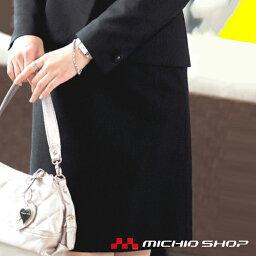事務服 制服 セレクトステージAラインスカート E2253神馬本店オフィスユニフォームスーツビジネスカジュアル事務服