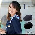 事務服制服enjoieアンジョア帽子OP5012016秋冬新作