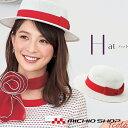 事務服 制服 en joie アンジョア 帽子(メッシュタイプ) OP603