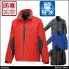 防寒服作業服クロダルマハーフコート54202KURODARUMA2014年秋冬新作
