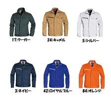 【BURTLE】秋冬長袖ジャケット