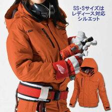 防寒服作業服BURTLEバートル防寒ブルゾン(大型フード付)7210