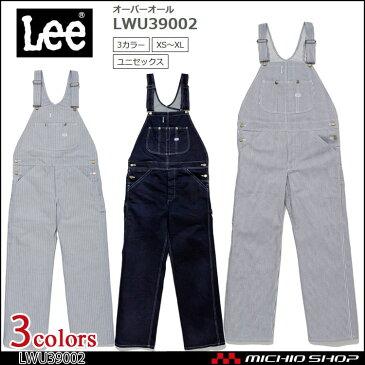 LEE リーオーバーオール サロペット LWU39002作業服 デニム ヒッコリー ヘリンボーン