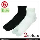 楽天靴下丸五 MARUGO 祭りたび 足袋 祭りたび靴下(子供用)