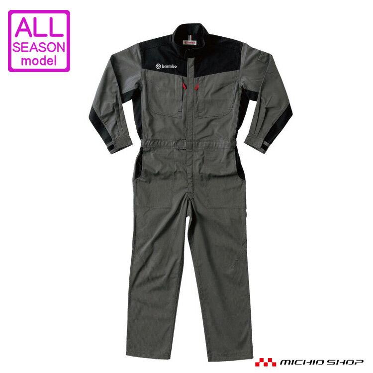 作業服, つなぎ  Brembo BR-5400 5LBLBLL