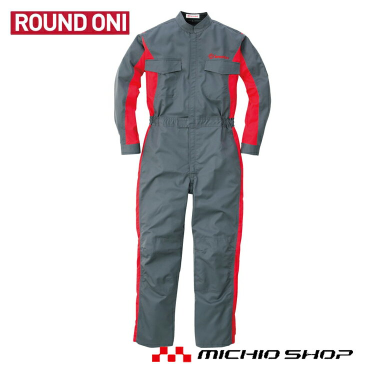 作業服, つなぎ  ROUND ONIBR-5500 brembo ITEM