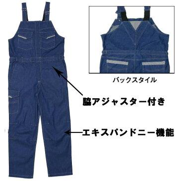 作業服 ROUND ONIデニムメンズサロペット DN-610 丸鬼商店 大きいサイズ4L〜5L