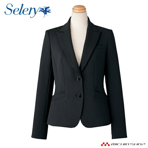 事務服 制服 SELERY セロリー ジャケット S-24520オフィスユニフォームスーツビジネスカジュアル事務服