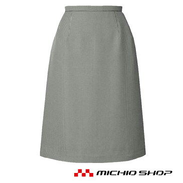 事務服 制服 SELERY(セロリー) スカートS-15620オフィスユニフォームスーツビジネスカジュアル事務服