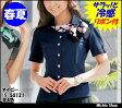 事務服 制服 SELERY(セロリー)オーバーシャツ(オーバーブラウス)[リボン付] S-50120-26オフィスユ...