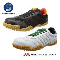 安全靴 サンダンス先芯入りセーフティースニーカー VP-3000