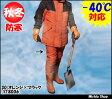 防寒服 作業服 SUN-S[サンエス] 極寒冷凍倉庫用防寒パンツ ST8006