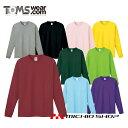 [ゆうパケット送料無料]TOMS トムスPrintstar プリントスター ハイグレードロングーTシャツ 00159-hgl