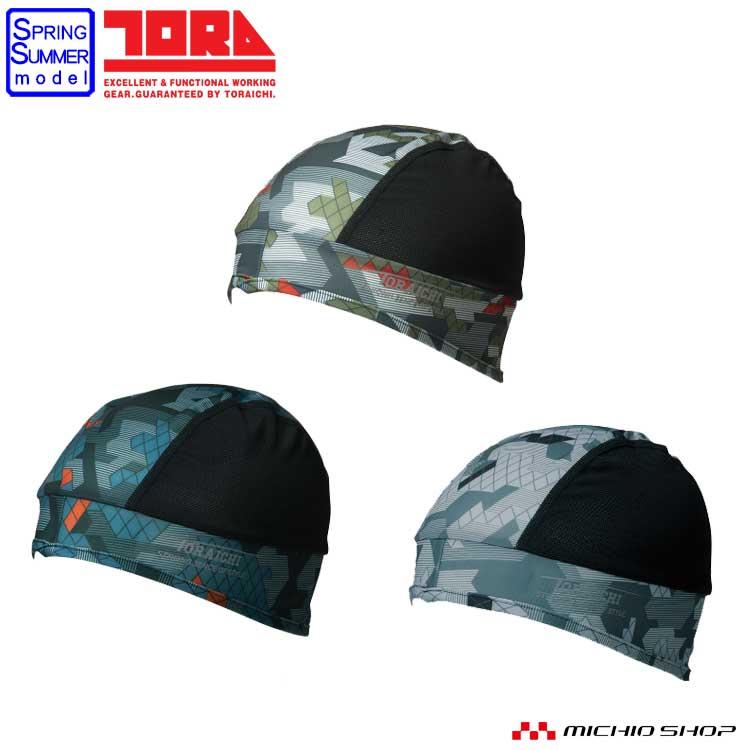 作業服, 帽子  TORAICHI () 5981-912 2019
