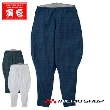 作業服 寅壱チェック柄乗馬ズボン 7560-407 大きいサイズ100cm