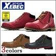 安全靴XEBECジーベックセフティシューズクオーターカットプレミアム85206