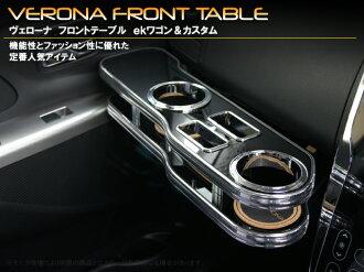 VERONA前台桌子ek手推車&特別定做[B11W]