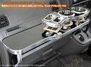 VERONAフロントテーブルサンバーバンS321系