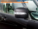 JDM ミラーウインカーリムスズキ ワゴンR MH23S 品番:JM...