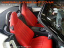 Vr_seatcover_nd_01