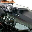 VERONAサイドテーブルニッサン スカイライン R33系 フロン...