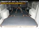 トランスポートマットホンダステップワゴンRP系7人乗ゴムラジアルタイプ
