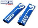 SPARCO スパルココルサショルダーパッド/S−LINE ブルー