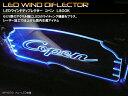 LEDウインドディフレクター/コペン【L880K】 1