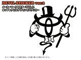 デビルステッカー トヨタ風 Ver.2