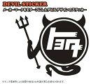 デビルステッカー トヨタ風【旧ロゴタイプ】 Sサイズ