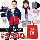 クーポンご利用不可<予約販売>2020年新春福袋!【SLAP...