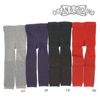 «郵件發送 205 日元 ' 2016年冬季新 tt 條紋緊身褲 [80-140 釐米»