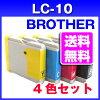 ブラザーLC104色セットプリンターインク【増量タイプ】インクカートリッジ互換インクインクLC10-4PK4色パック互換インクカートリッジbrother