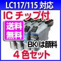 ������̵���ۥ֥饶��LC117LC1154�����å�LC117/115-4PK�ץ�����ڽ�������Ʊ�֥ͥ�å��ϴ�����LC113�����̥ץ�ӥ�NEO�����DCP-J4210NMFC-J4510N�б��������ȥ�å��ߴ������ߴ��������ȥ�å�brother10P06jul13