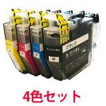LC31114色セットICチップ付きプリンターインクLC3111-4PKBKは顔料インクカートリッジ互換インクインクカートリッジ