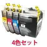 【送料無料】ブラザーLC31194色セットICチップ付きプリンターインクLC3119-4PKインクは顔料インクカートリッジ互換インクインクカートリッジbrother10P03Sep16